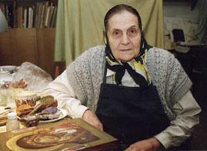И.В. Ватагина